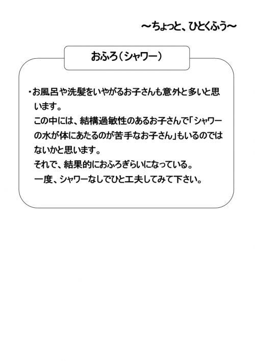 20120829173634d46.jpg
