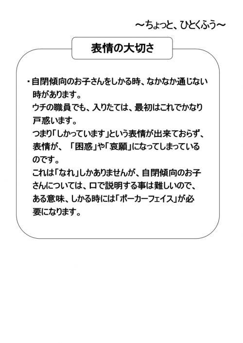 201209121752207d5.jpg