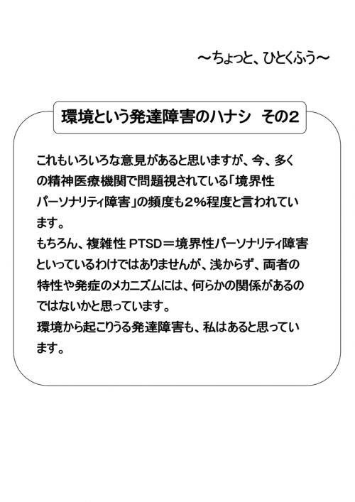 20120912175542734.jpg
