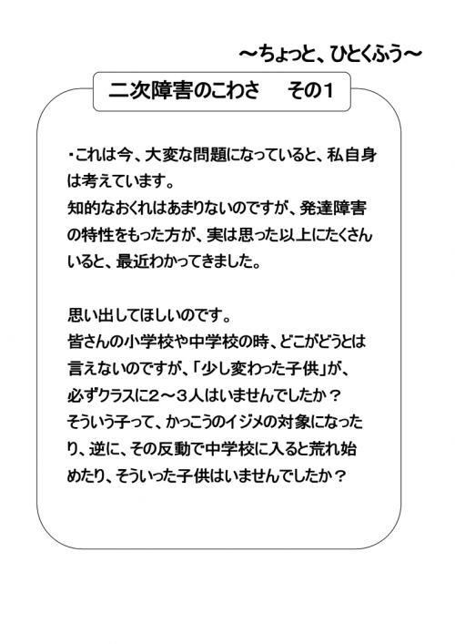 20120912175803286.jpg