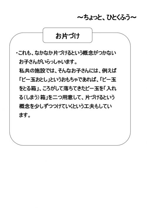 20120912180109b15.jpg