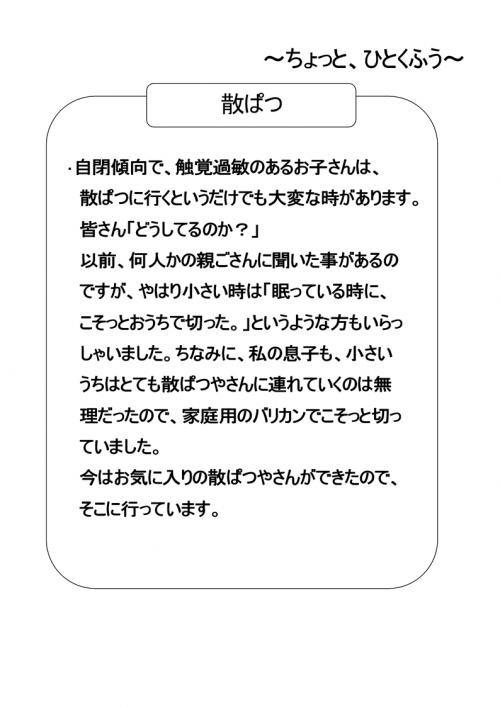 20120912180110eb9.jpg
