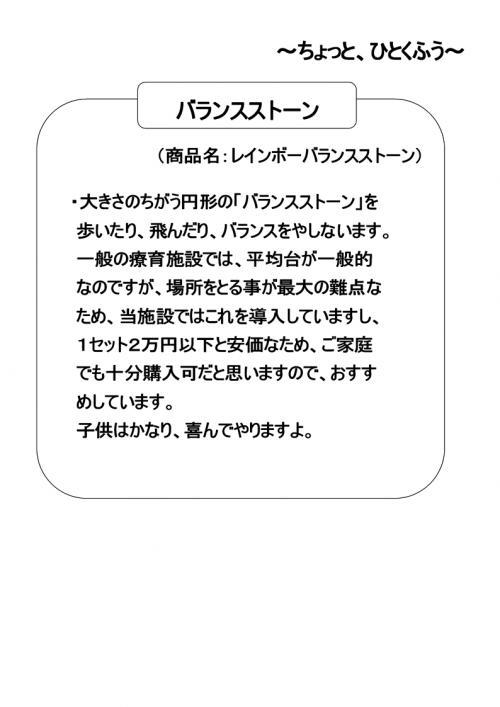 20120912182438acc.jpg