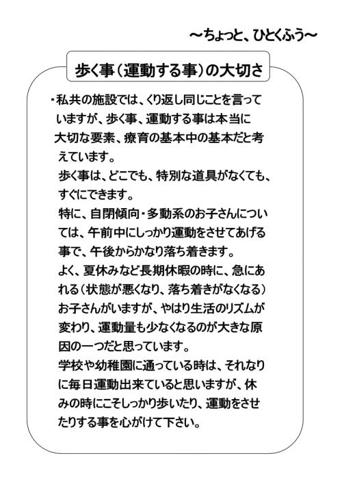 2012091314325918e.jpg