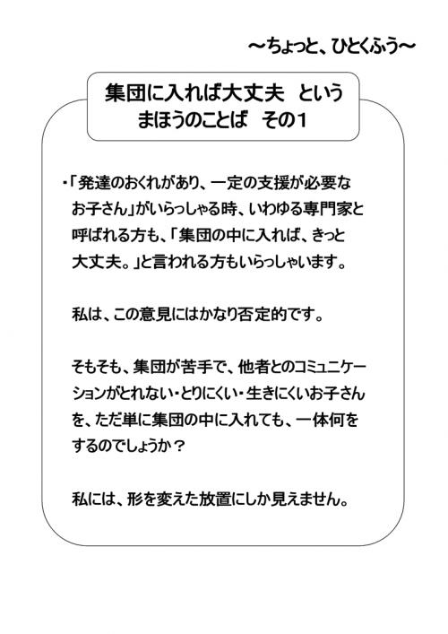 201209131433008bb.jpg
