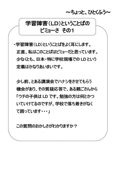 20120913143301070.jpg