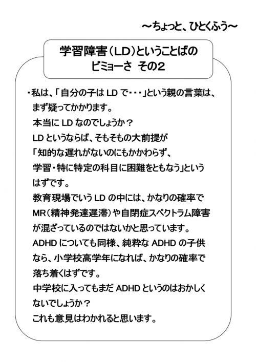 2012091314330115b.jpg