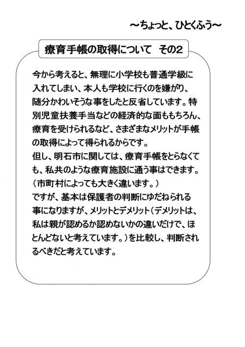 201209241136162b6.jpg
