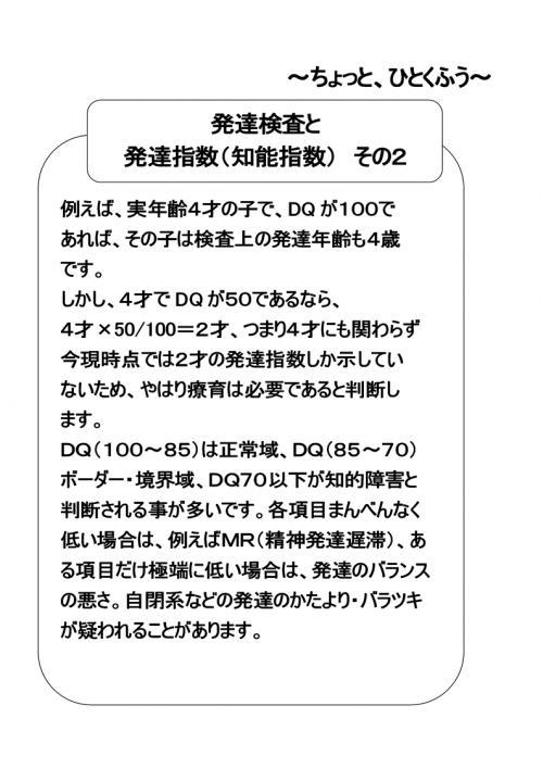 201209241136189d8.jpg