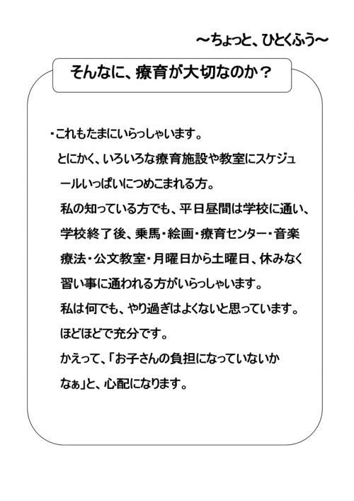 20121010173238193.jpg