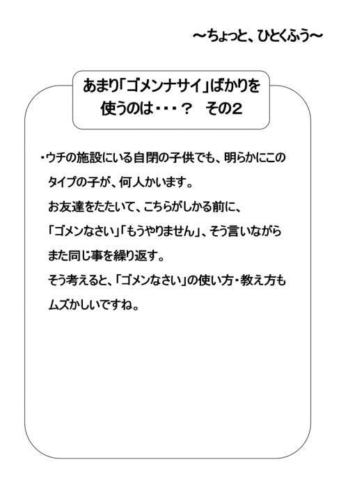 20121010173240535.jpg