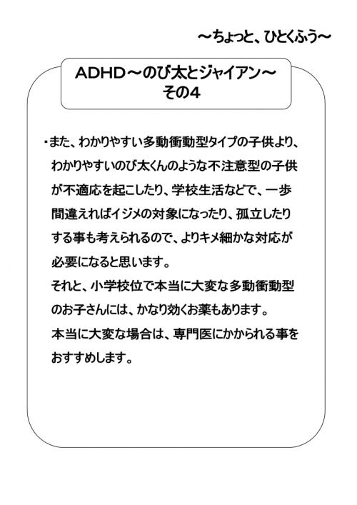 20121010174043ffe.jpg