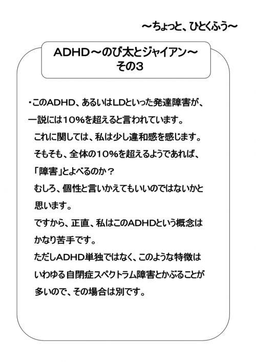 20121010174044b94.jpg