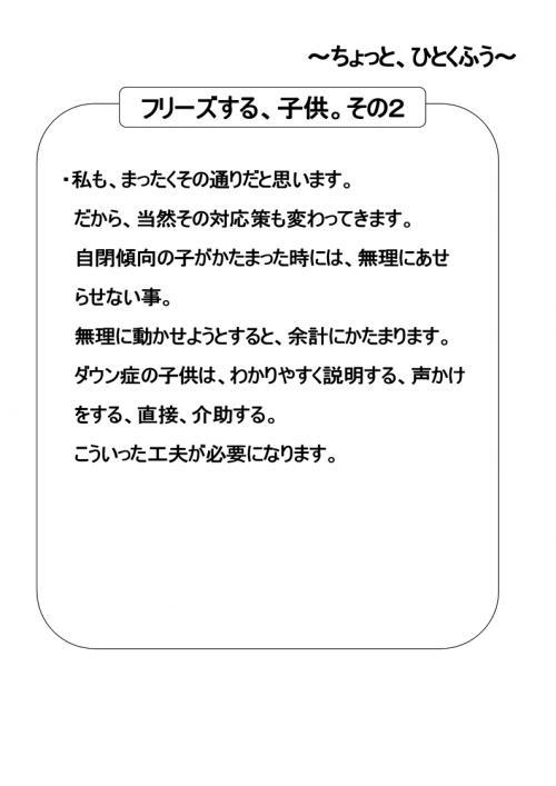 201210101740476a1.jpg