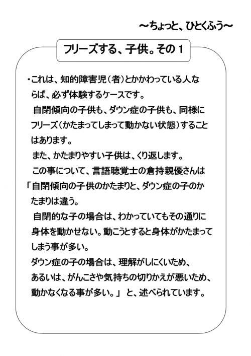 20121010174048ddc.jpg