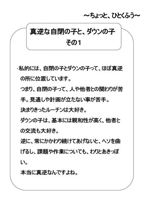 201210101743253f7.jpg