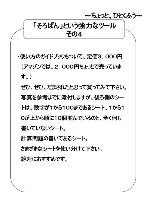 20121010174326f7b.jpg