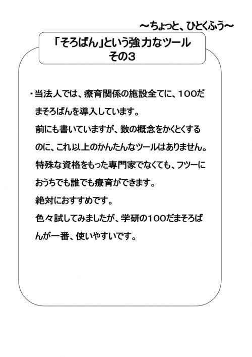 201210101743270bf.jpg