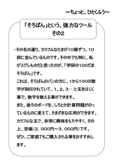 201210101743282f1.jpg