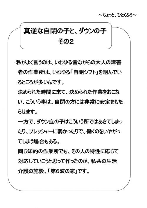 20121010174330a3d.jpg