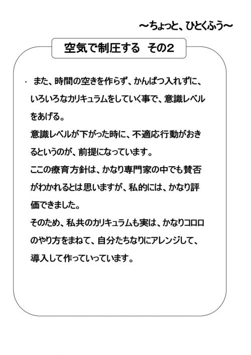 201210101745543e2.jpg