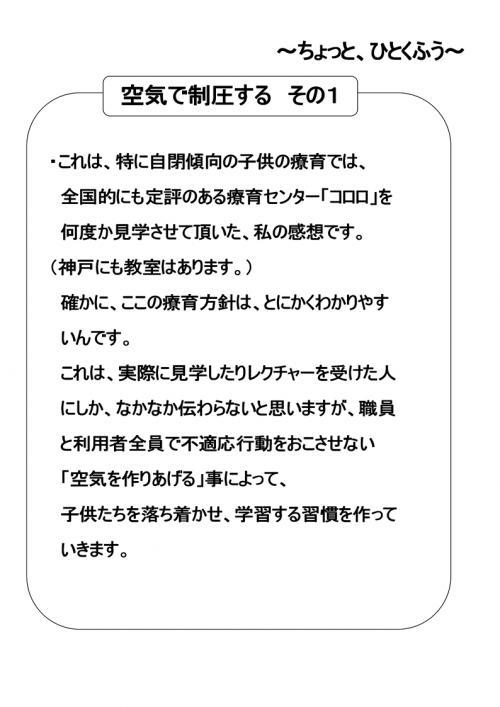 201210101745552c3.jpg