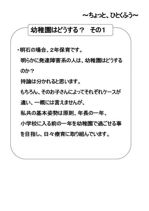 20121010174558da1.jpg