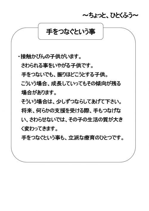 20121031152615189.jpg