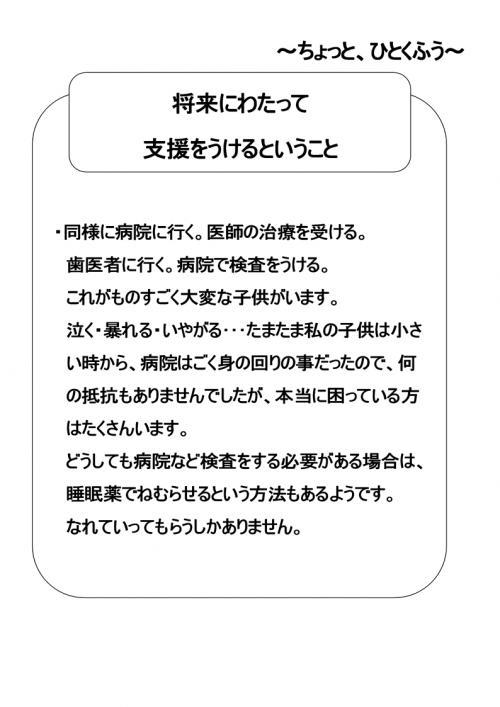 20121031152615781.jpg