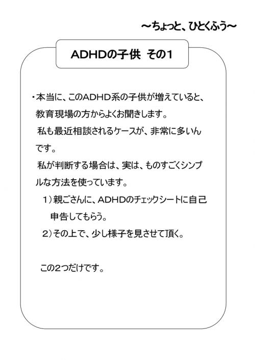 201210311526190fe.jpg