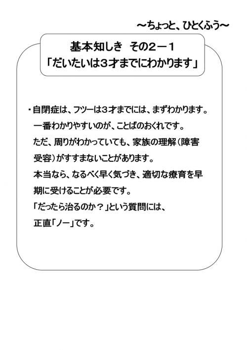 20121031152711250.jpg
