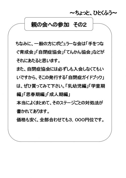 20121031152712bfc.jpg