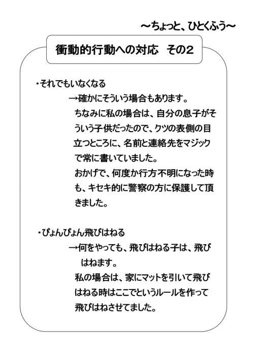 2012103115271437c.jpg