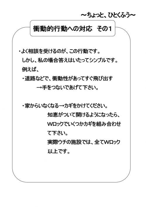 201210311527156f5.jpg