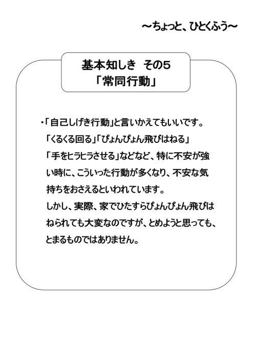20121031152816151.jpg
