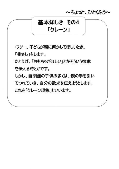 201210311528173c6.jpg