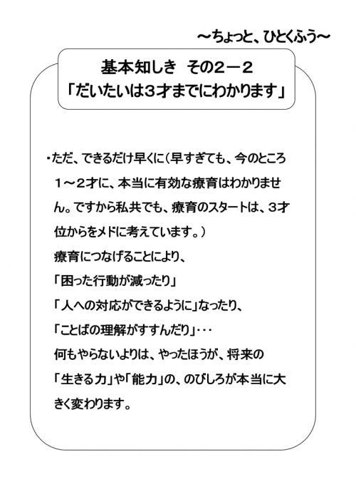 20121031152819cb5.jpg