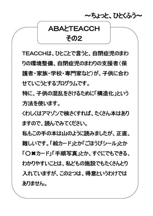 20121031152907bfc.jpg