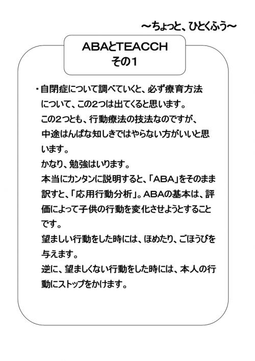 2012103115290835c.jpg