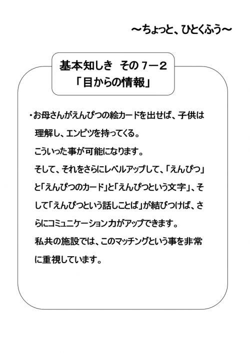2012103115291019b.jpg