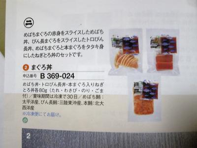 SH3B0019_convert_20121206235633.jpg