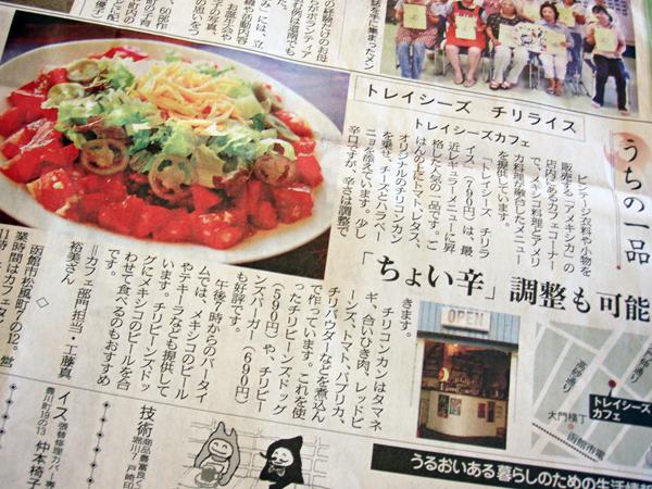 Minamikaze_9_13.jpg