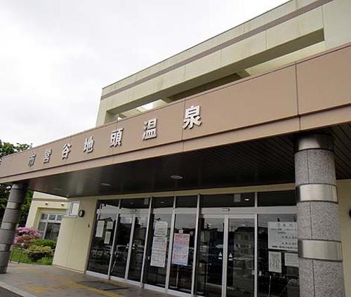 yachigasira1.jpg