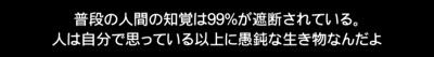 20120829085454d0a.jpg