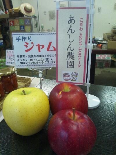 fc2blog_2012111821203370f.jpg