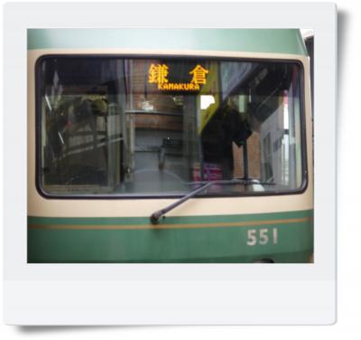 P1150867_convert_20121204081926.jpg