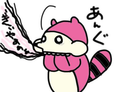 asadanuki_eat.jpg