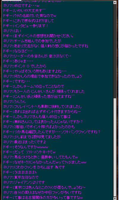2012y03m28d_223659794.jpg