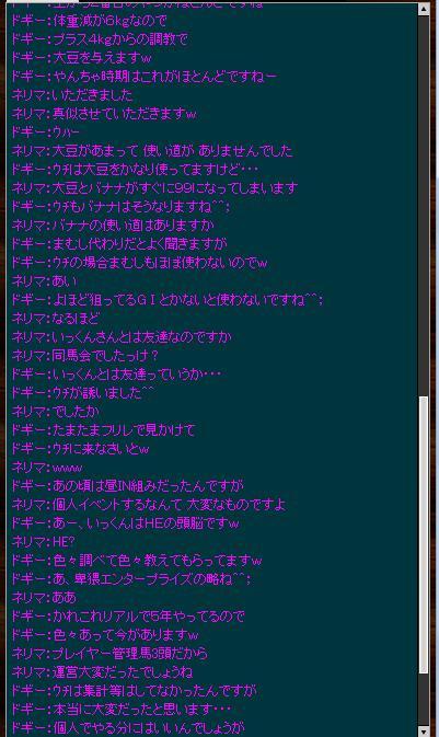 2012y03m28d_232311678.jpg