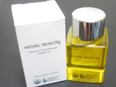 naturalorchestra_jojobaoil.jpg